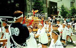 Kyoto Festival